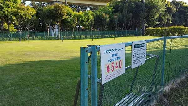 杉田ゴルフ場のパッティング練習場