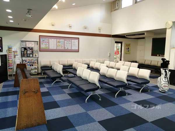 フナボリゴルフの待合室