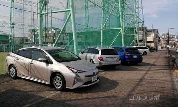 新宿ゴルフセンターグリーンアローの駐車場