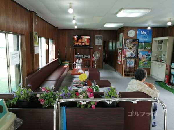 東堀切ゴルフクラブの待合室