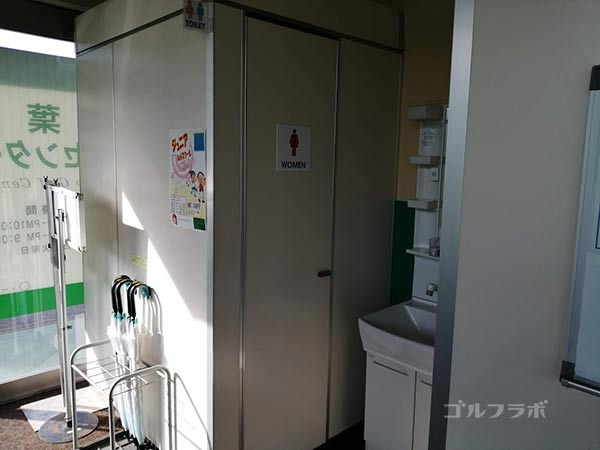 京葉ゴルフセンターのトイレ