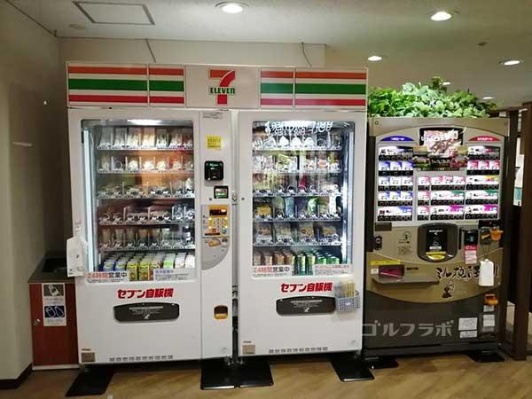 ロッテ葛西ゴルフ練習場の自動販売機