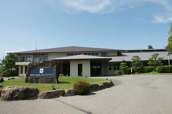 奈良名阪ゴルフクラブ