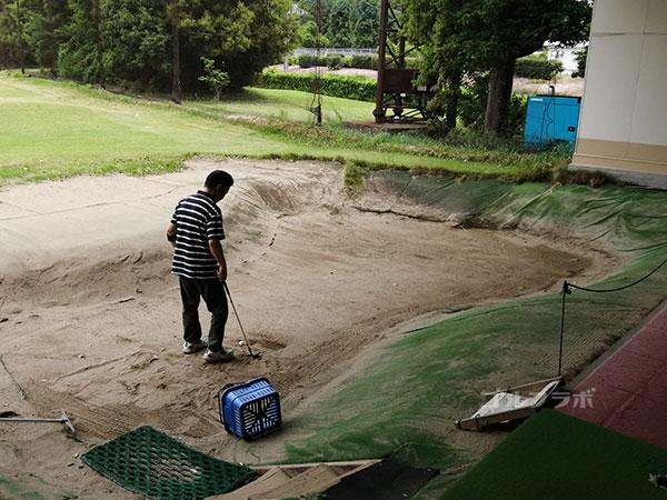 ジャック・ニクラス-ゴルフセンターつくばのバンカー