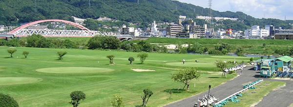 太田川ゴルフ場