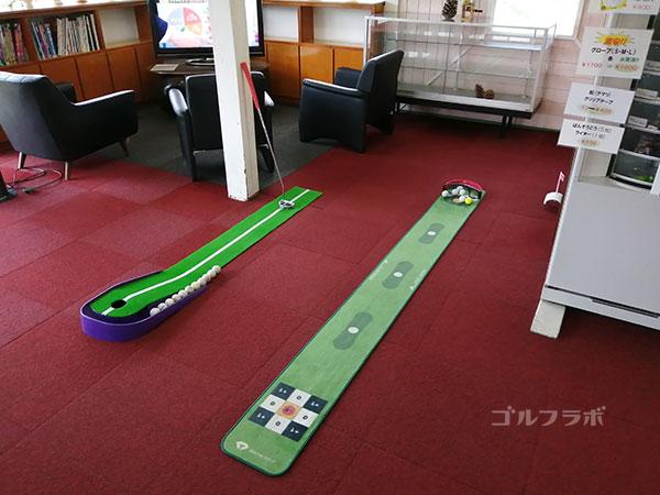 桜ゴルフセンターのパターの練習