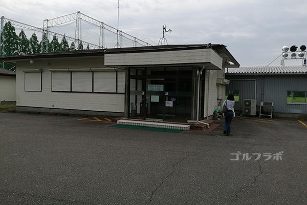 柳橋ゴルフ練習場の入口