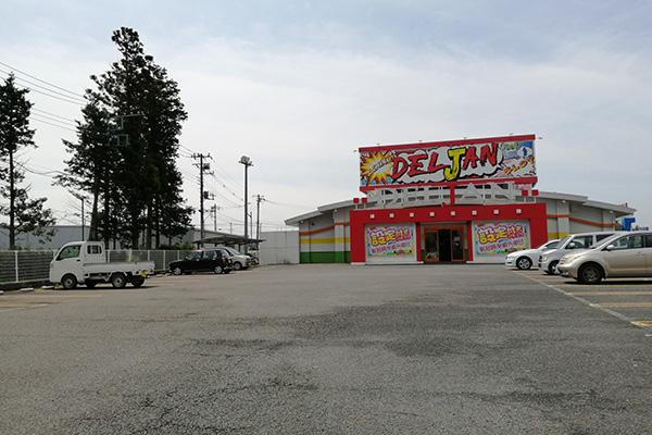 石岡ゴルフセンターの近くのパチンコ屋