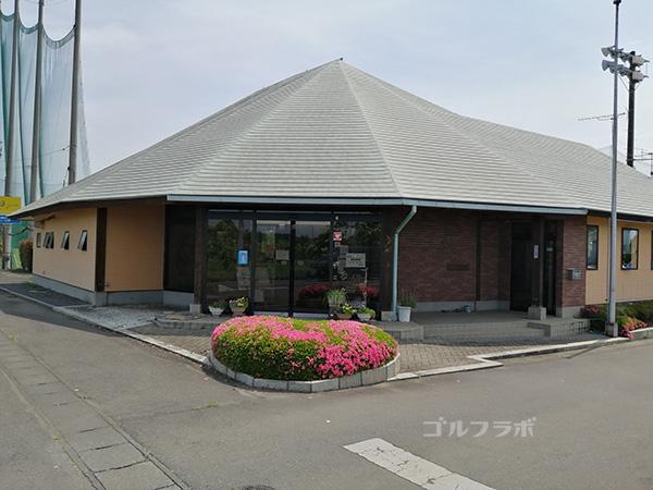 千代田ゴルフセンターのクラブハウス