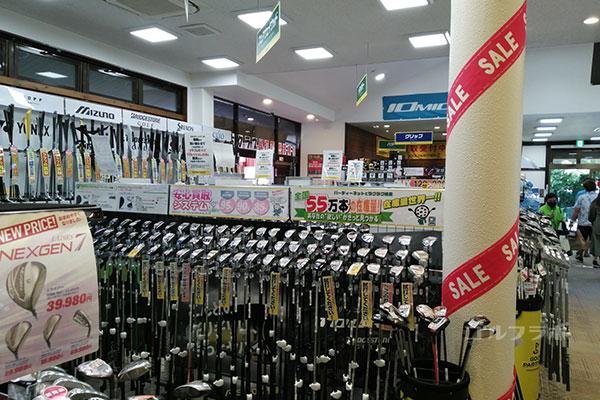 ゴルフパートナー桜土浦インター練習場の売り場