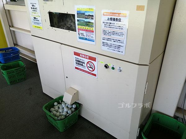 ゴルフパートナー桜土浦インター練習場の球出し機