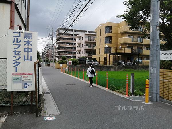 原木中山ゴルフセンターの周りのマンション