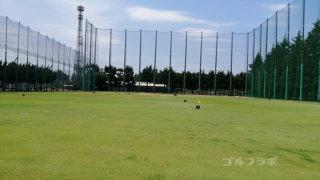 関鉄ゴルフセンターのドライビングレンジ