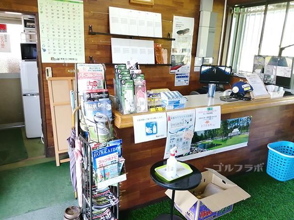 美浦ゴルフ練習場【打ちっぱ】のフロント