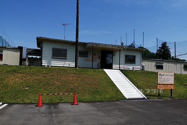 美浦ゴルフ練習場のクラブハウス