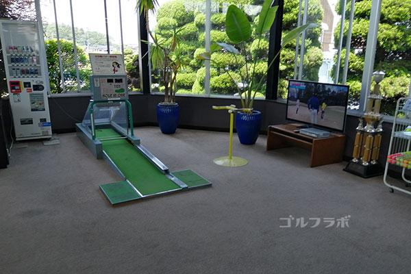 土浦学園ゴルフセンターのロビー