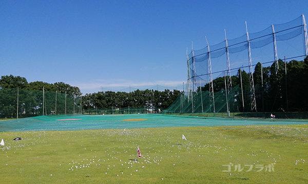 牛久ジャンボゴルフ練習のドライビングレンジ場