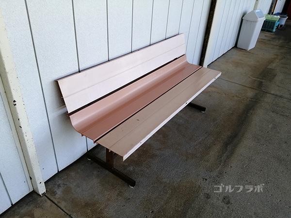牛久ジャンボゴルフ練習場の長椅子