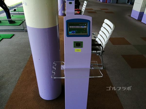 ヤマグチゴルフクラブの自動ティーアップ機