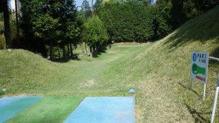 岡崎高原ファミリーゴルフ