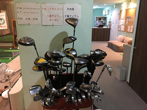 渋谷deゴルフの貸しクラブ