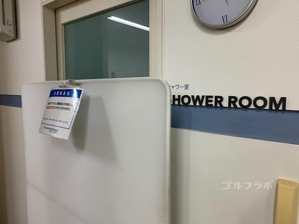 東宝調布スポーツパークのシャワールーム