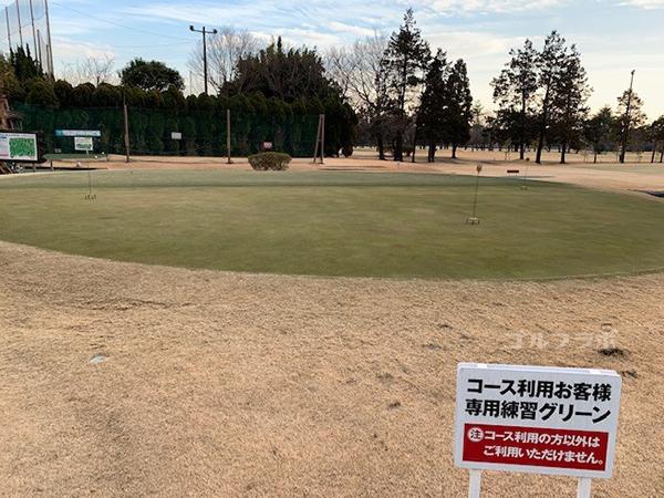 東宝調布スポーツパーク練習グリーン