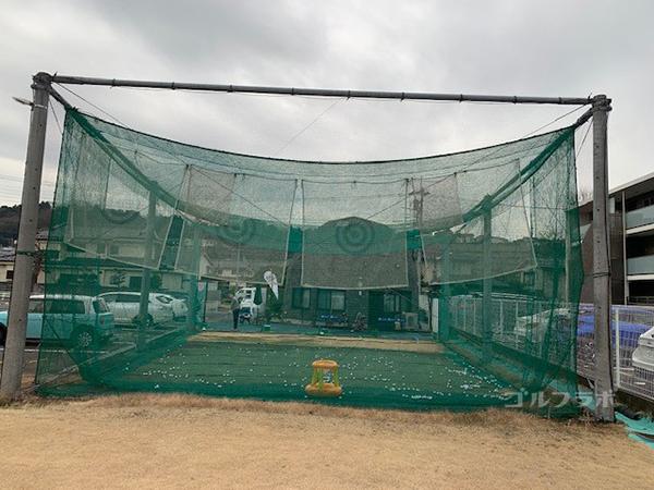 桜ヶ丘グリーンクラブ