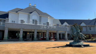 ピートダイゴルフクラブVIPコースのクラブハウス
