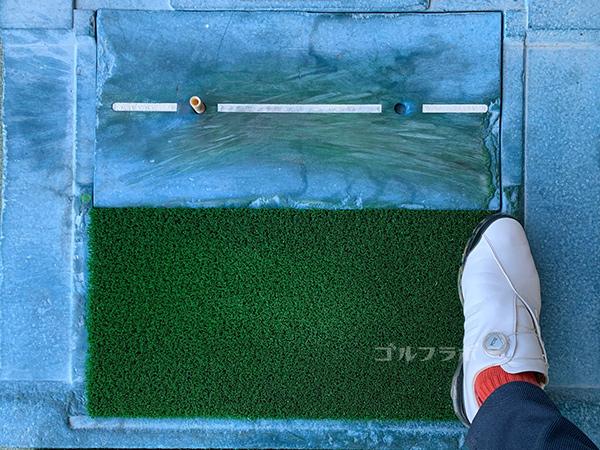 白糸台ゴルフセンターのゴムマット