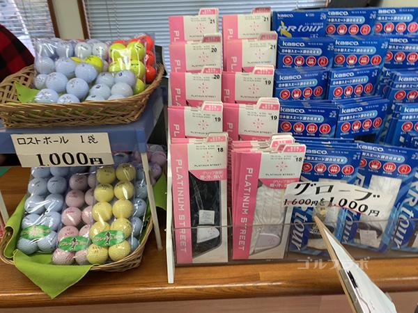 白糸台ゴルフセンターの売店