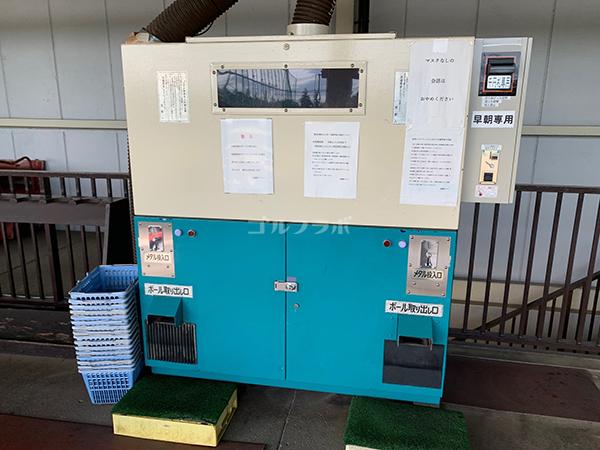 武蔵野ゴルフのボール販売機