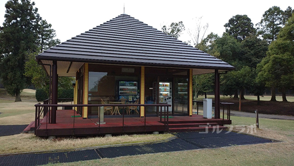 市原ゴルフクラブ柿の木台コースの6番ホールの茶屋