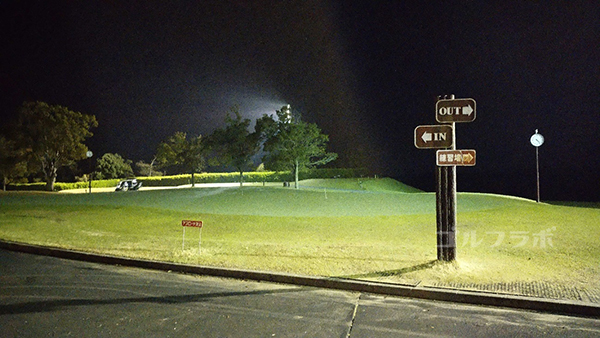 市原ゴルフクラブ柿の木台コースのパター練習場