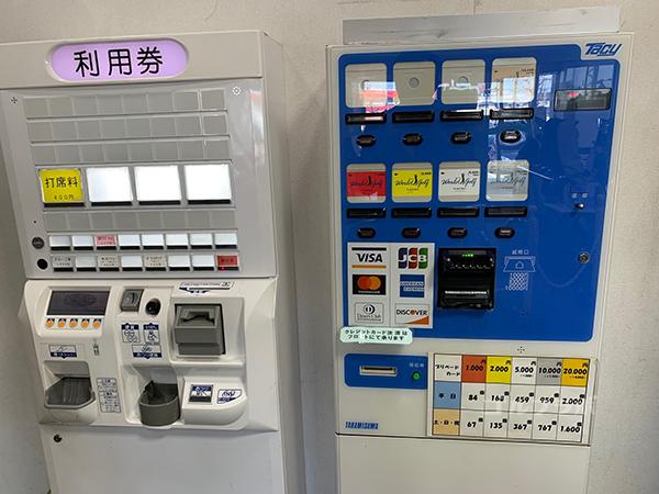 ワールドゴルフ練習場のカード自販機