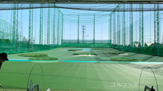ワールドゴルフ練習場の1F打席