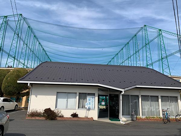 山王ゴルフセンターのクラブハウス