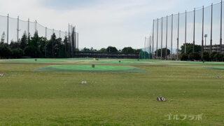 昭和の森ゴルフ練習場1F
