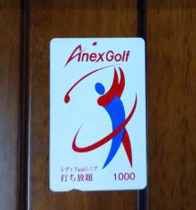 アネックスゴルフのカード