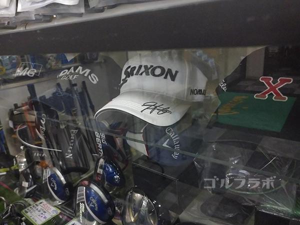 アネックスゴルフの松山選手の帽子