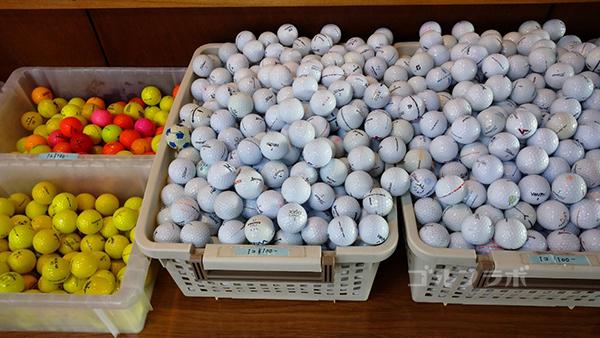 アタックゴルフ市原でロストボール販売