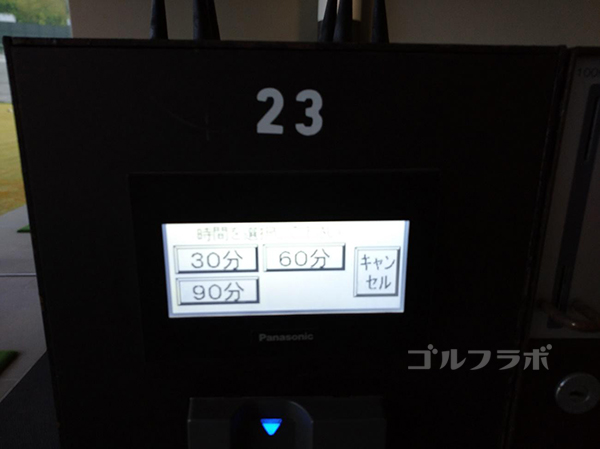 ベースンゴルフクラブのICカードを入れる機械