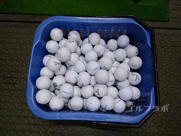 .ジャンボゴルフクラブのボール