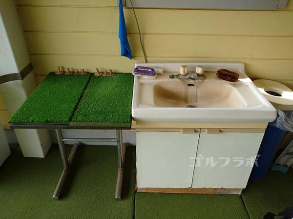 光風台ゴルフガーデンのクラブの洗い場