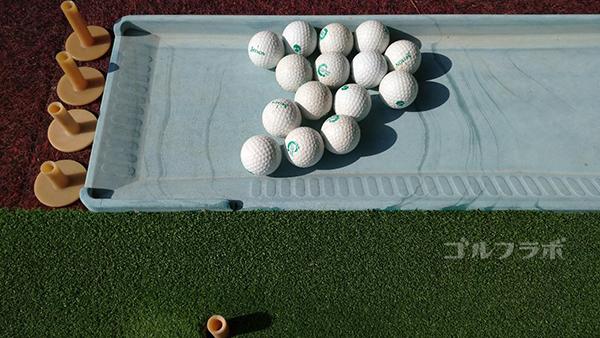 パワーゴルフレンジのボール