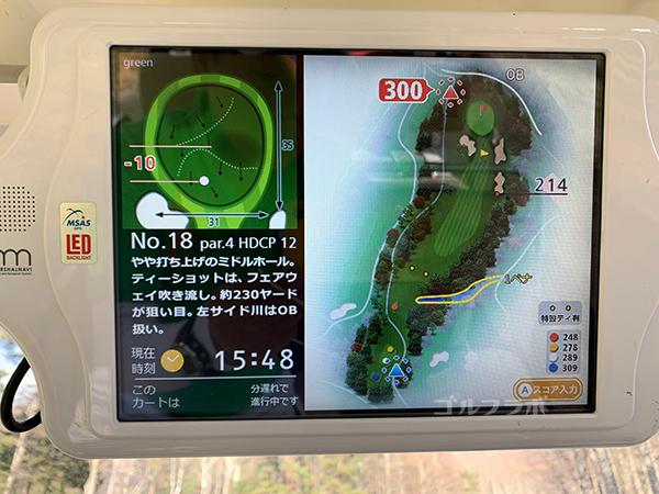 蓼科東急ゴルフコースのカートのナビ