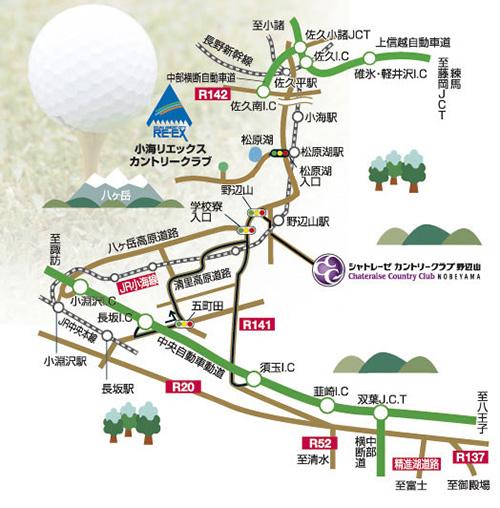 シャトレーゼ カントリークラブ野辺山の地図