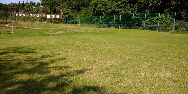 フジゴルフパークのアプローチ練習場