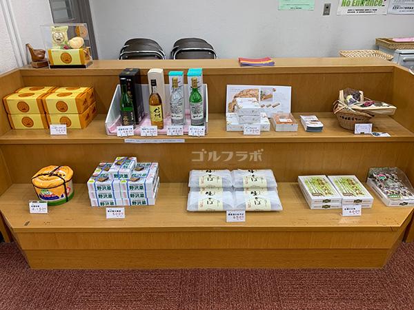 富士見高原ゴルフコースのお土産