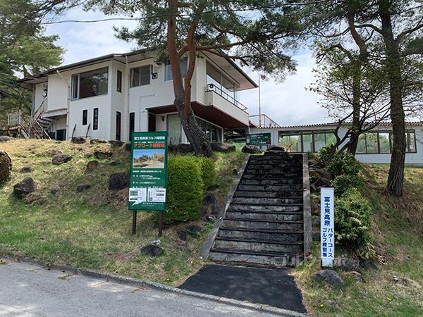 富士見高原ゴルフコースの練習場